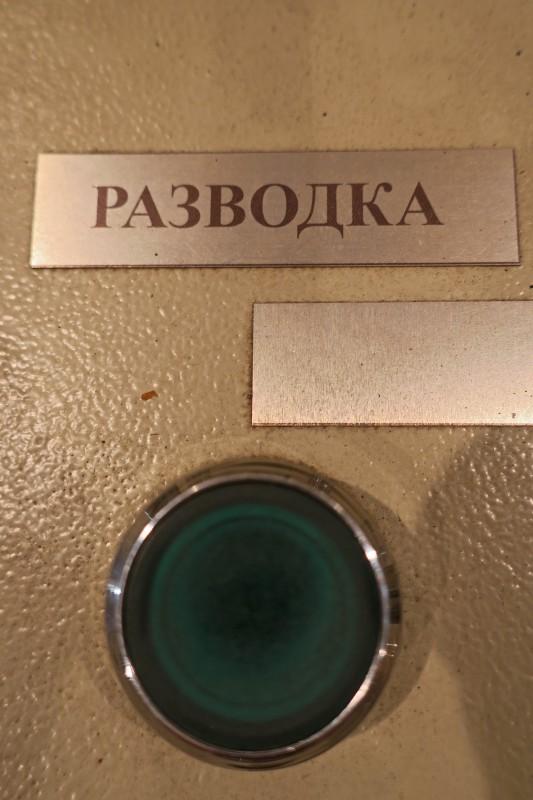 Мост Александра Невского. Кнопка разводки