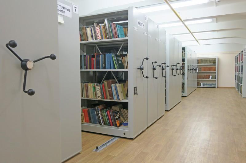 Библиотека института экспериментальной медицины